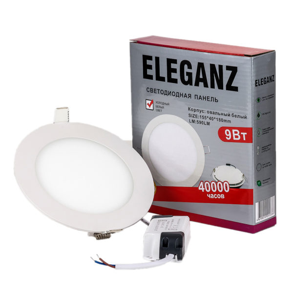 Светодиодная панель круглая 9Вт Eleganz