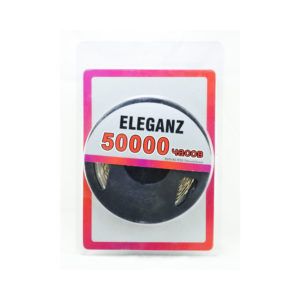 Светодиодная лента в блистере 14,4Вт негерметичная Eleganz