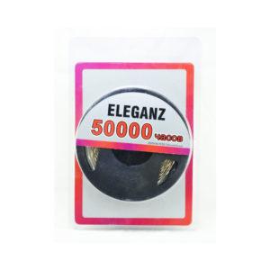 Светодиодная лента в блистере 9,6Вт негерметичная Eleganz