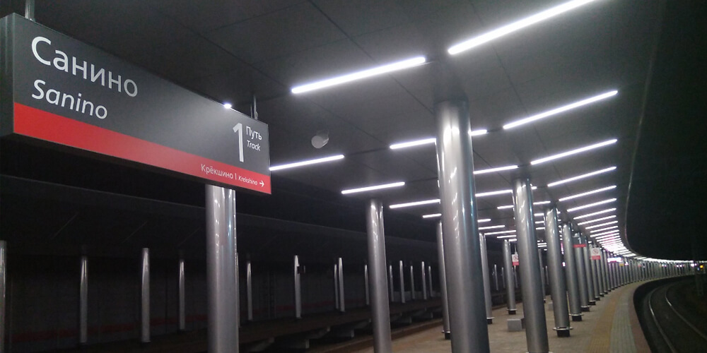 Освещение станций метро