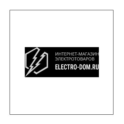 electro-dom
